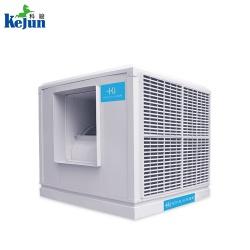 厂房降温环保空调